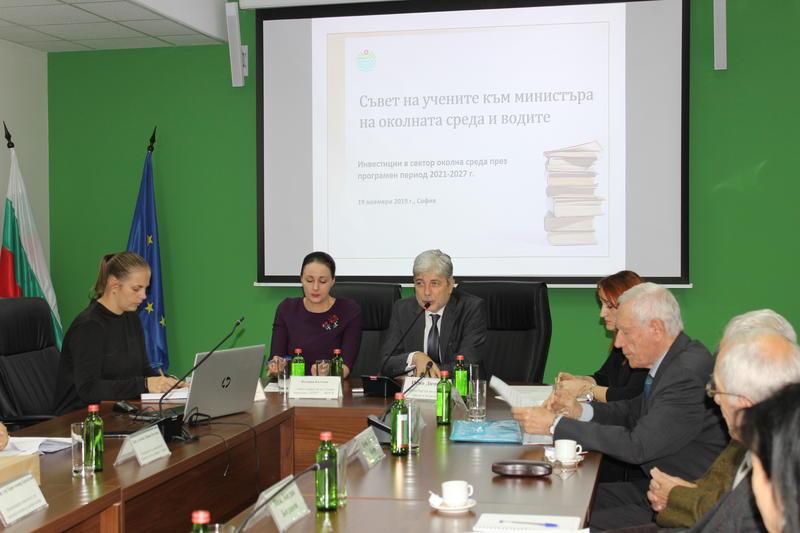 Съветът на учените към МОСВ обсъди инвестициите в екология за периода 2021-2027 г. - 01