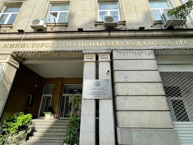 МОСВ възстановява провеждането на Ден на отворените врати с НПО - 01