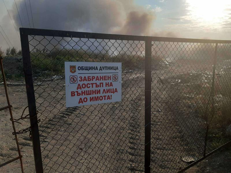 Самозапали се сметището в местността Злево край Дупница - 3