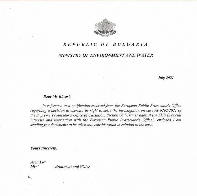 Писмо на министър Личев до европейския главен прокурор Лаура Кьовеши - 01