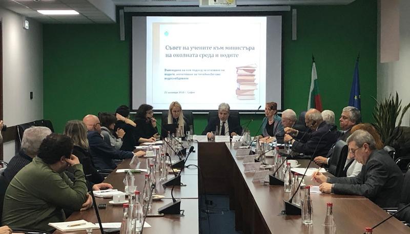 Съветът на учените към министър Димов обсъди новия подход за опазване на питейните води - 3