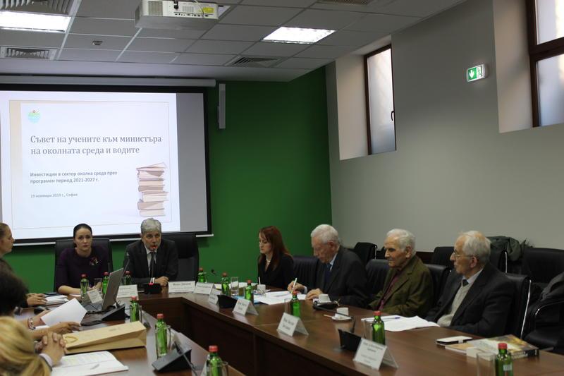 Съветът на учените към МОСВ обсъди инвестициите в екология за периода 2021-2027 г. - 2