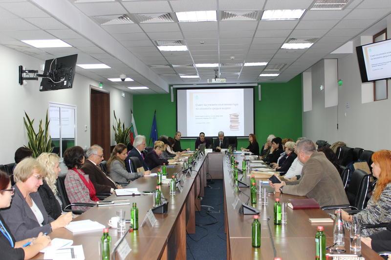 Съветът на учените към МОСВ обсъди инвестициите в екология за периода 2021-2027 г. - 4