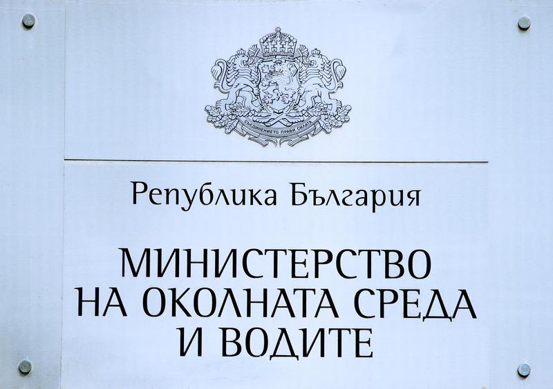 """Министър Чакъров ще направи в понеделник първа копка по проект за изграждане на водна инфраструктура в Сопот, финансиран от ОП """"Околна среда"""""""