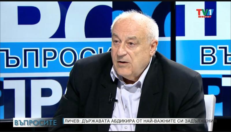 """Асен Личев: Предложих необходимото оборудване за действия при морски кризи да бъде финансирано от ОП """"Околна среда"""" - 01"""